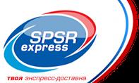 «СПСР-экспресс»